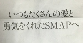 SMAP.alt