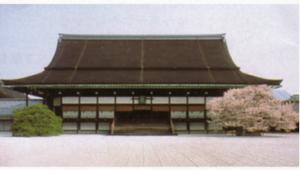 京都御所 ひな壇.alt