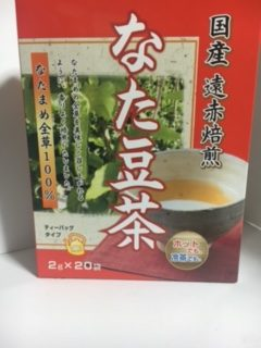 なた豆茶 効能 腎臓