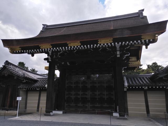 葵祭 京都